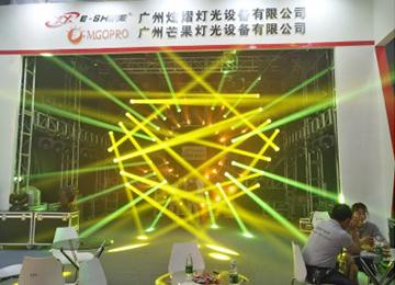 广州williamHill灯光2017年北京展会灯光秀