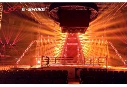 <Sichuan Satellite Emei Legend> Project